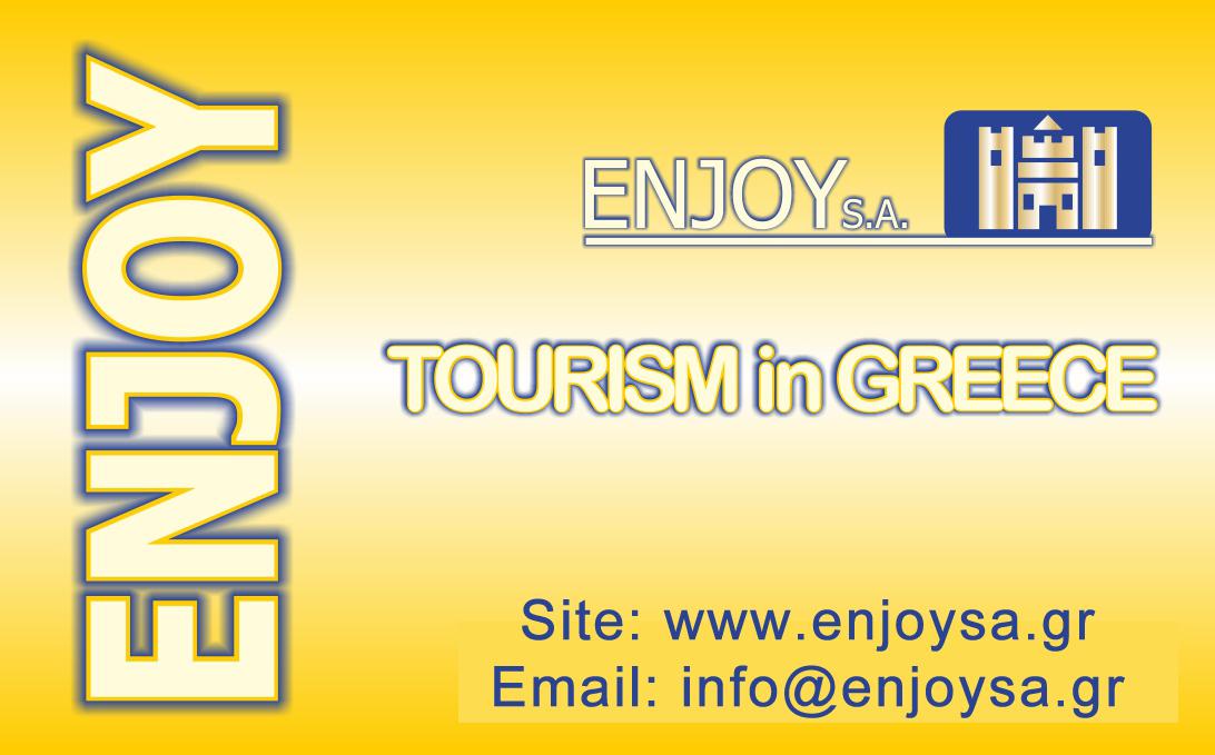 Κάρτα τουρισμού