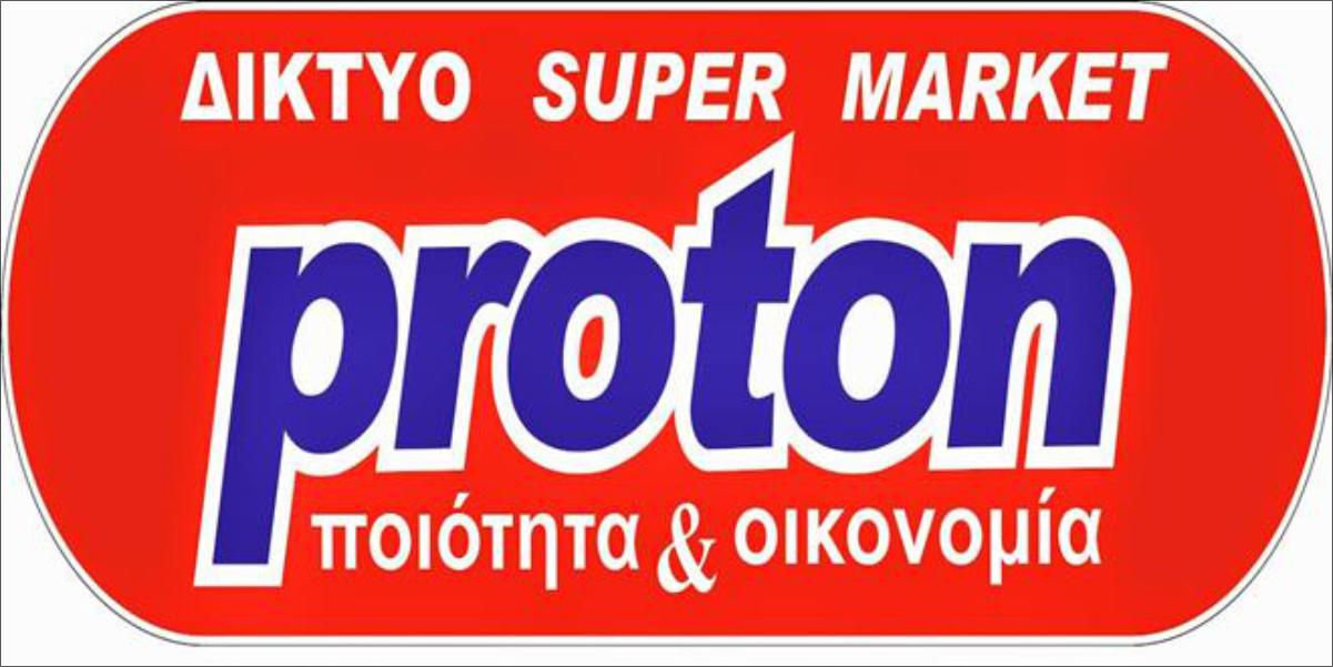 PROTON Super Market – Enjoy SA 3f9bd78b476