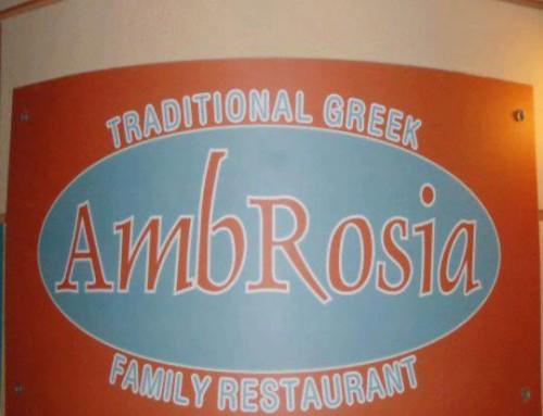 Εστιατόριο Αμβροσία