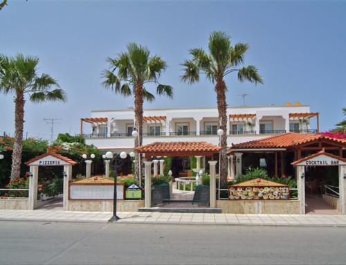 Sagittarius Restaurant