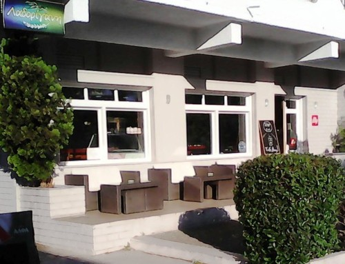 STOP Cafe-Λαδορίγανη