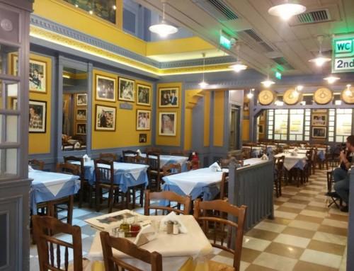 Bairaktaris Restaurant