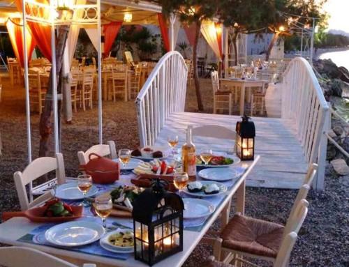 Περί Ανέμων – Εστιατόριο