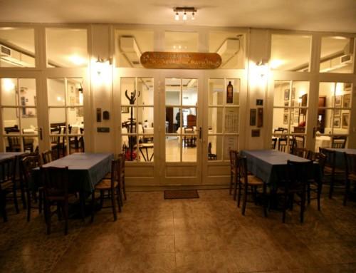 H Λεύκα του Μανώλη – Εστιατόριο θαλασσινών