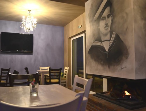Cafe Bar – Μελτέμι