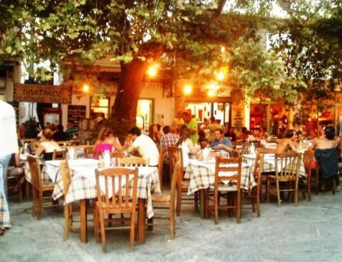 Εστιατόριο – Πλάτανος