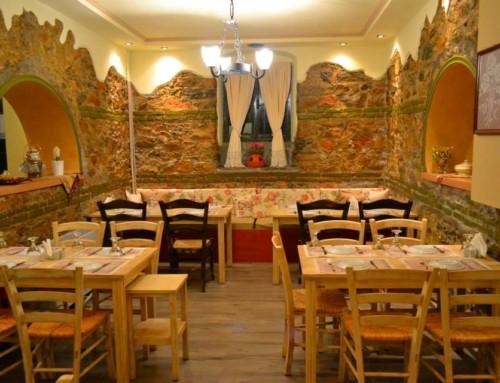 """Εστιατόριο """"Παλιά Πόλη"""""""