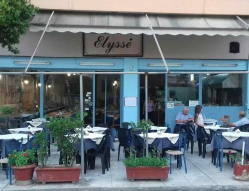 """Εστιατόριο """"Elysse"""""""