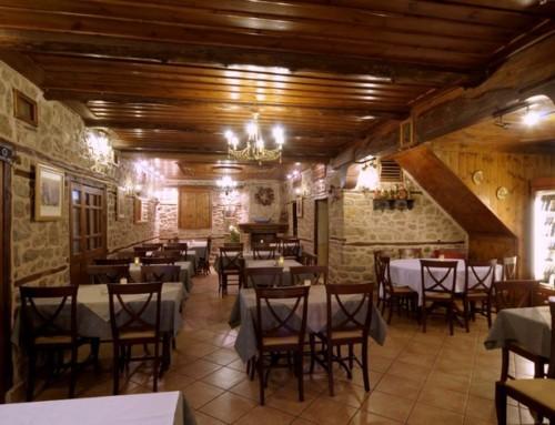"""Εστιατόριο """"Ντολτσό"""""""