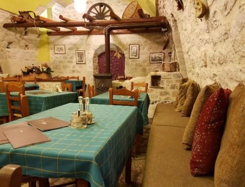 """Εστιατόριο """"Το Αρχοντικό"""""""