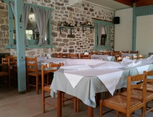 """Εστιατόριο """"Το Πανόραμα"""""""