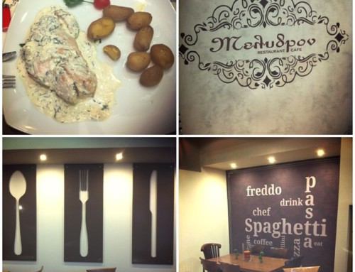 """Εστιατόριο/Καφέ """"Μέλυδρον"""""""