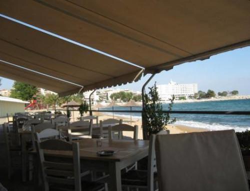 """Εστιατόριο/Καφέ Μπαρ""""Οστριά"""""""