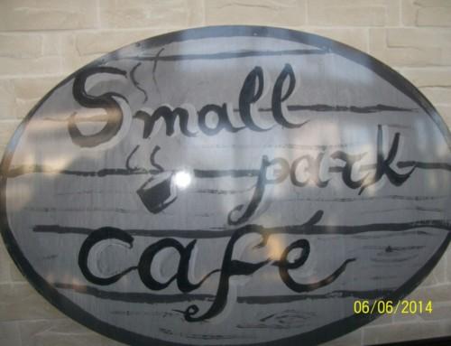 """Καφέ/Μπαρ """"Small Park"""""""