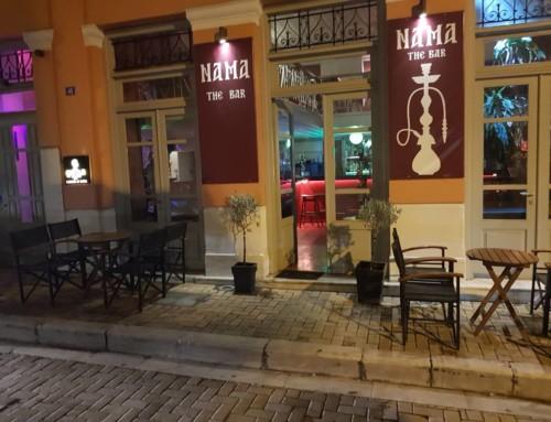 """""""Νama"""" Bar"""