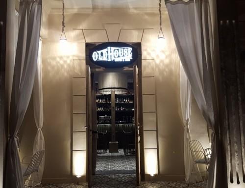 """Εστιατόριο """"Old House"""""""