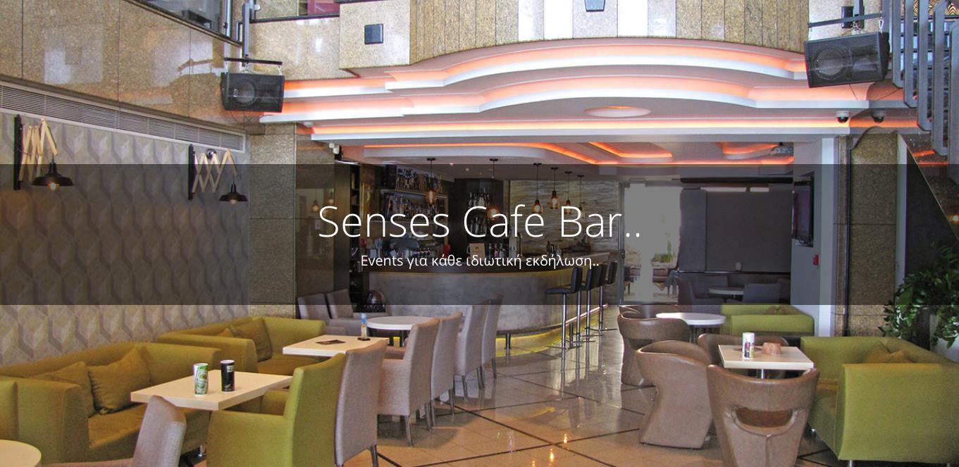 """Εστιατόριο/Καφέ/Μπαρ """"Senses"""""""