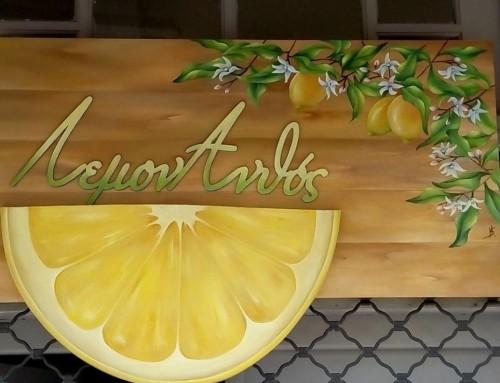 """Lemonanthos"" Snack Restaurant"