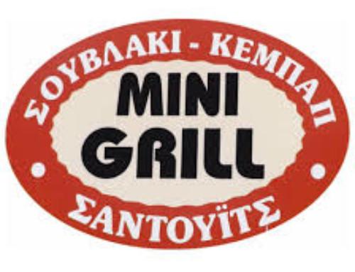 """""""Mini Grill"""" Restaurant"""