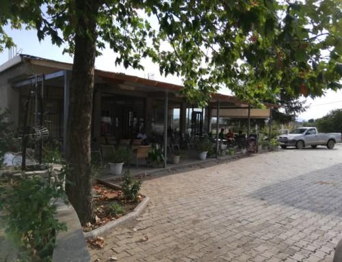 Σνακ Μπαρ-Καφενείο