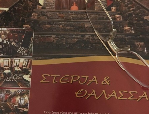 """""""Steria kai Thalassa"""" Restaurant"""