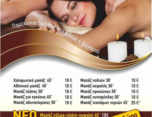 Be Relaxed Massage