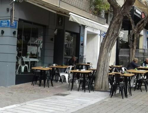 """""""2Α"""" Grill Restaurant"""