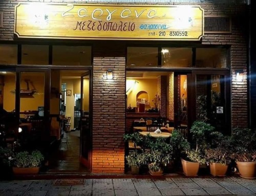 """Zargana"" Restaurant"