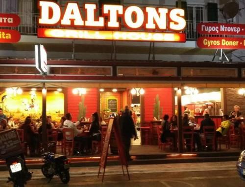 """Ψησταριά """"Ντάλτον"""""""