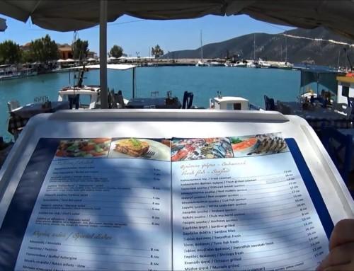 """Εστιατόριο """"Αλέξανδρος"""""""