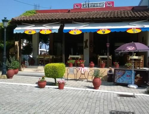 """Εστιατόριο """"Ίσιδα"""""""